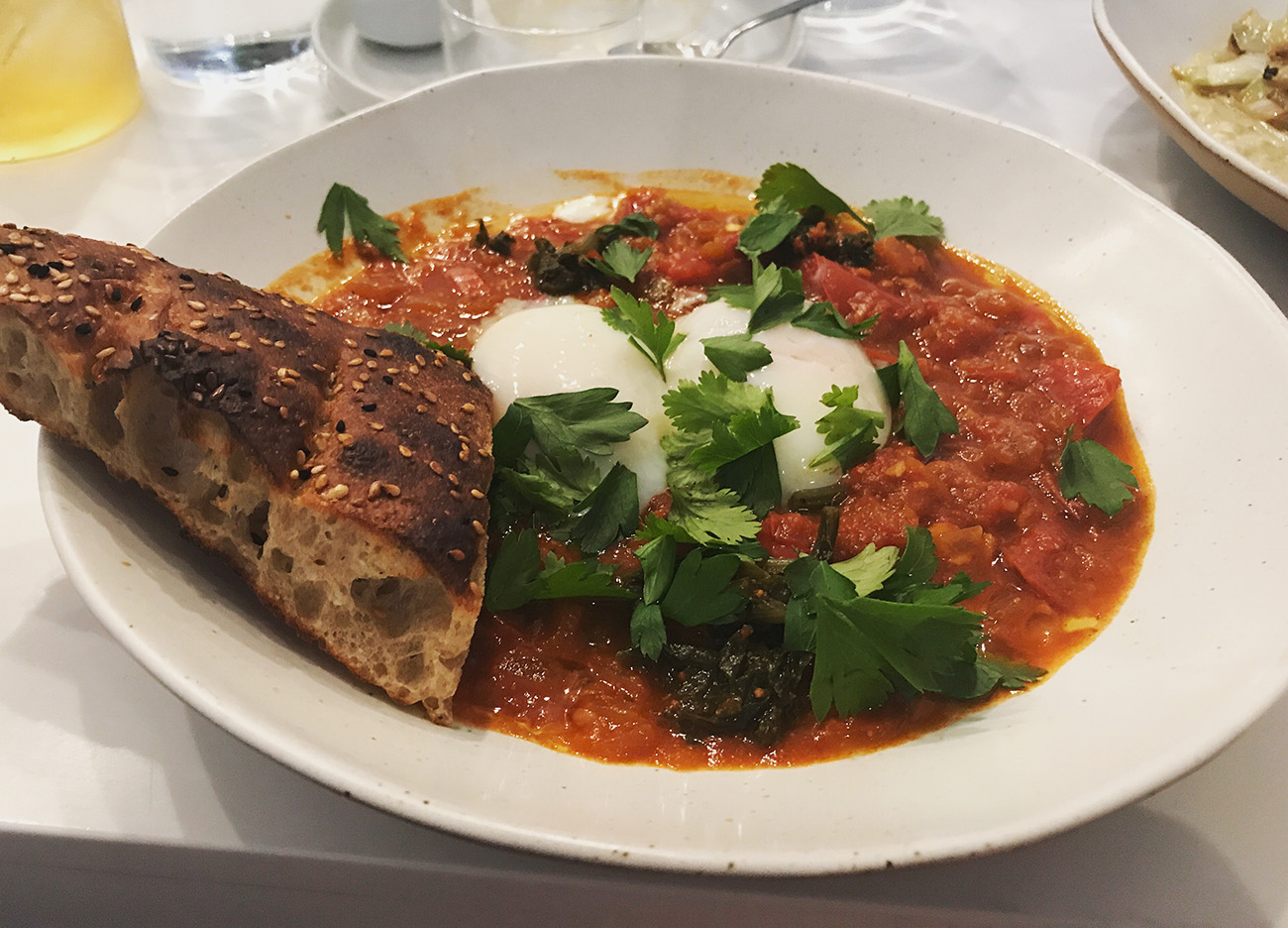 Friday Favorites on a Saturday Afternoon: Brunch at Kismet